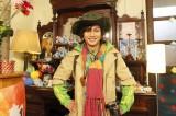 『お兄ちゃん、ガチャ』にゴールデンボンバー・喜矢武豊が出演 (C)日本テレビ