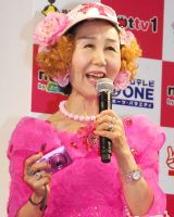 『NOTTVサービス発表会2015』に出席した林家パー子 (C)ORICON NewS inc.