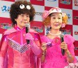 『NOTTVサービス発表会2015』に出席した(左から)林家ペー・パー子夫妻  (C)ORICON NewS inc.