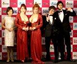 (左から)高橋真麻、叶姉妹、狩野英孝、ALEXANDER (C)oricon ME inc.