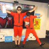 単独DVD『ラッスンゴレライ』の発売記念イベントを行った8.6秒バズーカー(左から)はまやねん、田中シングル (C)ORICON NewS inc.
