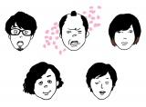 梅田シャングリラ10周年大感謝祭に出演するキュウソネコカミ