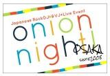 2008年から始まったLIVE&DJイベント『onion night』
