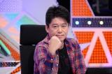 10年ぶりにクイズ番組出演を果たしたホリエモンこと堀江貴文氏