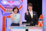 """番組MCは、林修と八木亜希子の""""同い年コンビ""""がタッグを組む"""