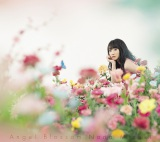 水樹奈々32ndシングル「Angel Blossom」のジャケット写真公開(写真は通常盤)