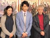 舞台『正しい教室』公開リハーサル後に会見に出席した(左から)鈴木砂羽、井上芳雄、近藤正臣 (C)ORICON NewS inc.