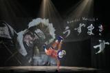 映像効果もふんだんに盛り込まれた舞台(C)ライブ・スペクタクル「NARUTO-ナルト-」製作委員会2015