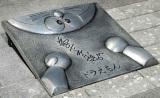 東京・日比谷シャンテ 合歓の広場に設置されたドラえもんの手形 (C)ORICON NewS inc.