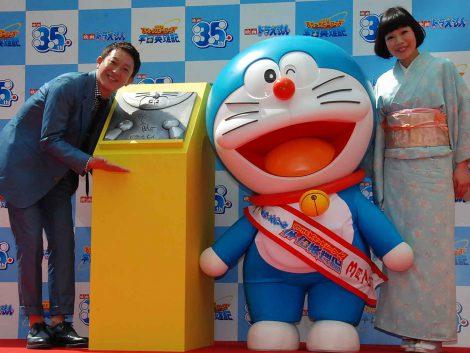 (左から)サバンナ・高橋茂雄、ドラえもん、声優の水田わさび (C)ORICON NewS inc.