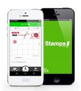 『スタンプス』は、様々な店舗やイベントのスタンプカードを持ち運べるスマートフォンアプリ