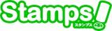 スタンプス ロゴ