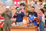 TBS系『ジョブチューン〜アノ職業のヒミツぶっちゃけます!SP』3月21日放送(C)TBS