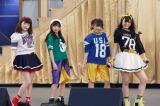 沖縄出身のSPEEDの「Body&Soul」をカバーした(左から)木本花音、田中美久、矢吹奈子、本村碧唯(C)AKS