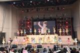 初の沖縄公演を行ったHKT48(C)AKS