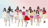 HKT48の5thシングル「12秒」アーティスト写真