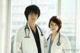 主題歌「Don't be love feat.斉藤和義」は石田ゆり子が演じる役に焦点を当てた