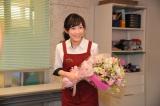 まゆゆの誕生日は3月26日(C)関西テレビ