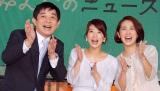 (左から)MCを務めるフジテレビ『みんなのニュース』の番組ポーズを決める伊藤利尋アナ、生野陽子アナ、椿原慶子アナ (C)ORICON NewS inc.