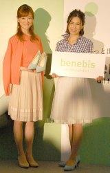 『benebis』コンフォートパンプス新商品発表会に出席した(左から)吉澤ひとみ 、斎藤寛子 (C)ORICON NewS inc.