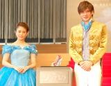 映画『シンデレラ』のイベントに登場した(左から)高畑充希、城田優 (C)ORICON NewS inc.