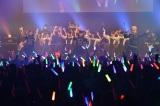 乃木團と本家・氣志團が初コラボで観客熱狂=受験サプリpresents『おどる!うたう!大卒業式!』