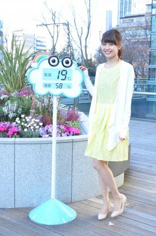 ミニスカート姿の榊原美紅さん