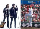 B'zが8年ぶりに広島東洋カープに復帰した黒田博樹投手の登場曲「RED」を制作