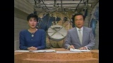 1984年から88年まで『JNNニュースコープ』のキャスターを務めた(左から)吉川美代子、田畑光永 (C)TBS