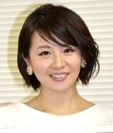 『チャージ730!』MCを務める大橋未歩アナウンサー (C)ORICON NewS inc.