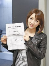 『第7回AKB48選抜総選挙』立候補を届け出した高橋みなみ(C)AKS