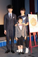 映画『at Home』の舞台あいさつに登壇した坂口健太郎、池田優斗、村本大輔(左から)