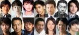 過去に例を見ない実力派俳優陣の共演が実現した『64-ロクヨン-』(2016年公開)