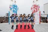 『第7回沖縄国際映画祭』オープニング レッドカーペットに登場したNMB48のメンバー (C)oricon ME inc.