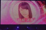 通算40枚目のシングル「僕たちは戦わない」で約2年半ぶりに島崎遥香がセンターを務めることが発表された (C)ORICON NewS inc.