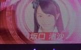 初選抜に選ばれた坂口渚沙 (C)ORICON NewS inc.