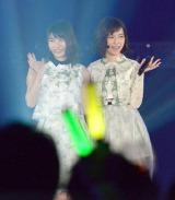 「AKB48春の単独コンサート〜ジキソー未だ修行中!〜」でパフォーマンスを披露した(左から)横山由依、島崎遥香 (C)ORICON NewS inc.