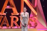 主演女優賞にノミネートされていた宮沢りえ=『第9回アジア・フィルム・アワード』