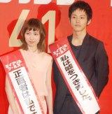 (左から)戸田恵梨香、松坂桃李 (C)ORICON NewS inc.
