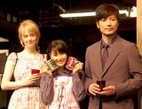 シャーロット・ケイト・フォックス(左)からヒロインをバトンタッチされた土屋太鳳(中央) (C)ORICON NewS inc.