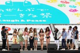 """人気モデル、アイドル、芸人がコラボするビーチステージのファッションショー「""""ちゅらイイ""""GIRLS UP!」"""