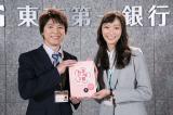 日本テレビ系連ドラ『花咲舞は黙っていない』(毎週水曜 後10:00)の続編が決定 (C)日本テレビ