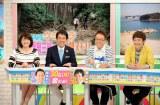 浦川泰幸アナが『おはよう朝日です』卒業 左から喜多ゆかり、浦川泰幸アナ、井上公造氏、サブコメンテーターのお笑いコンビ・銀シャリの鰻和弘 (C)ABC