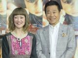 新番組『助けて!きわめびと』の取材会に出席した(左から)松嶋尚美、三宅裕司 (C)ORICON NewS inc.