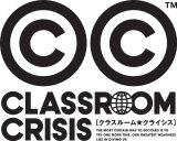 『Classroom☆Crisis』ロゴ (C)2015 CC PROJECT