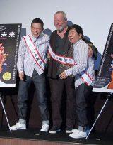 映画『ゼロの未来』のイベントに出席した(左から)太田光、テリー・ギリアム監督、田中裕二 (C)ORICON NewS inc.