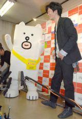 『かっこいい犬。パーフェクトBOOK』(ぴあ)発売記念イベントを開催した田辺誠一 (C)ORICON NewS inc.