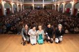 (左から)浅香航大、濱田マリ、シャーロット・ケイト・フォックス、玉山鉄二、登坂淳一アナウサー(C)NHK