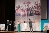 大阪市内で開催された連続テレビ小説『マッサン』の「最終回を見る会」の模様(C)NHK