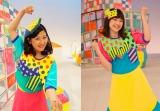 NHK・BSプレミアムの子ども番組『ワラッチャオ!』のお姉さんが桑子真帆アナウンサーから声優の寺崎裕香にバトンタッチ(C)NHK